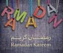 Allen muslimischen FreundInnen eine gesegnete Fastenzeit!