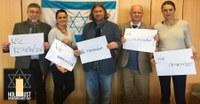 Gemeinsam Gedenken - יום הזיכרון בינלאומי לשואה